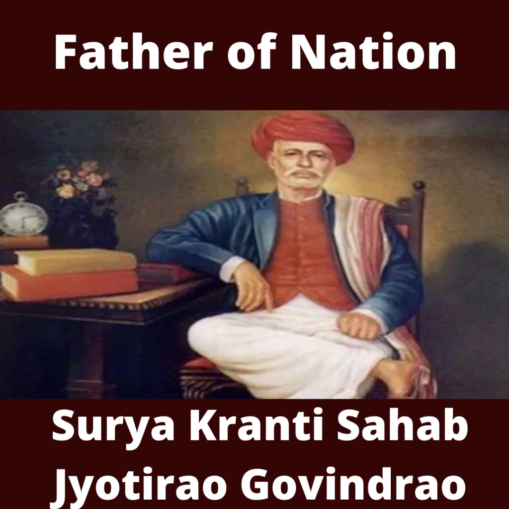 Father of the Nation Jyotirao Govindrao Phule