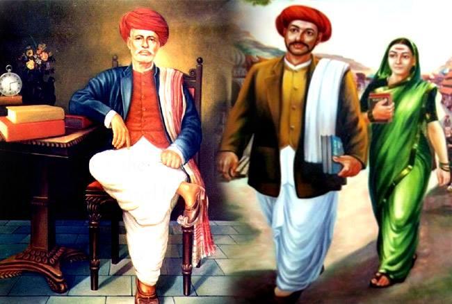 Father of nation Jyotirao and mother of Nation Maata Savitri Bai Phule