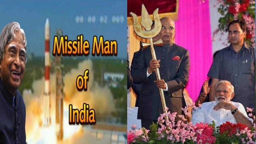 Missile Man vs Trishul Man